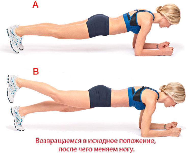 Упражнение планка для спины