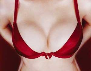 Фото полосатых лифчиков на груди фото 791-193
