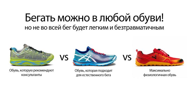 какие кроссовки лучше подойдут для бега наградах